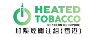heated tobacco concern group hk